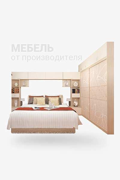 Мебель в Краснодаре от производителя