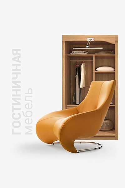Гостиничная мебель в Краснодаре