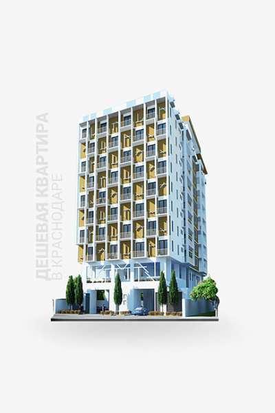 Дешевая квартира в Краснодаре