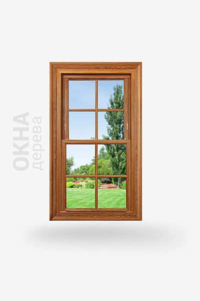 Окна из дерева в Краснодаре
